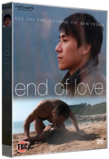 End of Love, DVD  DVD