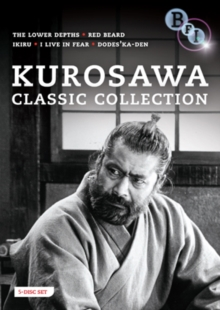 Kurosawa Classic Collection, DVD  DVD