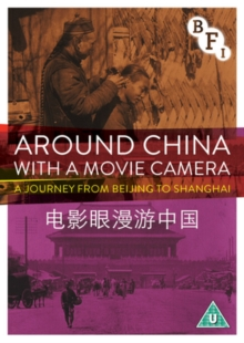 Around China With a Movie Camera, DVD DVD
