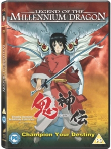 Legend of the Millennium Dragon, DVD  DVD