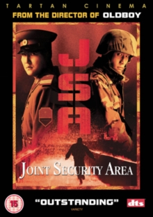 JSA (Joint Security Area), DVD  DVD