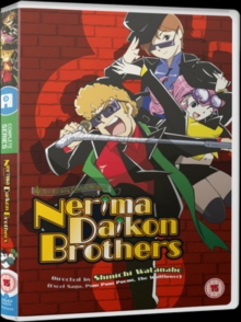 Nerima Daikon Brothers: Complete Collection, DVD DVD