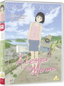 A   Letter to Momo, DVD DVD