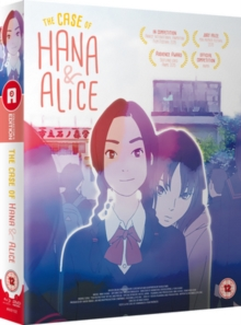 The Murder Case of Hana and Alice, Blu-ray BluRay