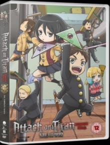 Attack On Titan: Junior High, DVD DVD