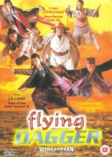 Flying Dagger, DVD  DVD
