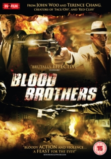 Blood Brothers, DVD  DVD