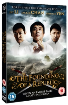 The Founding of a Republic, DVD DVD