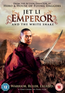 The Emperor and the White Snake, DVD DVD