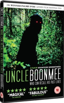 Uncle Boonmee Who Can Recall His Past Lives, DVD  DVD