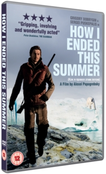 How I Ended This Summer, DVD  DVD