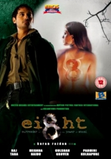 Eight, DVD  DVD