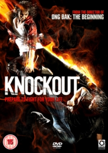 Knockout, DVD  DVD