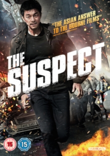 The Suspect, DVD DVD
