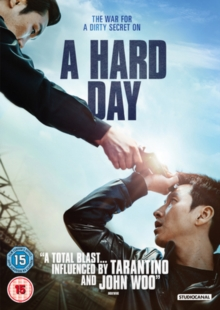 A   Hard Day, DVD DVD