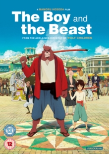 The Boy and the Beast, DVD DVD