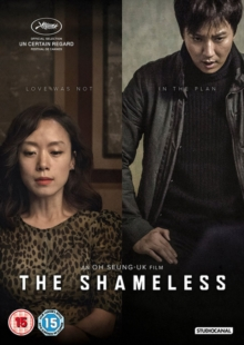 The Shameless, DVD DVD