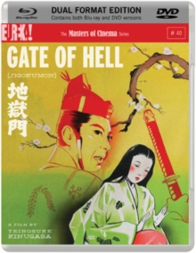 Gate of Hell - The Masters of Cinema Series, DVD DVD