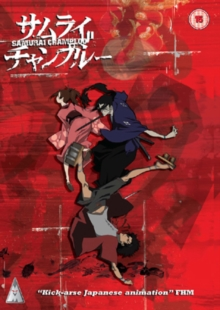 Samurai Champloo: Collection, DVD  DVD