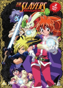 The Slayers Revolution, DVD DVD