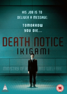 Death Notice: Ikigami, DVD  DVD