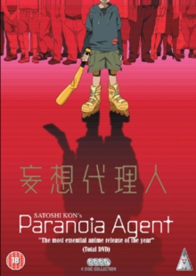 Paranoia Agent: Complete, DVD  DVD