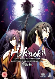 Hakuoki: Series 3 Collection, DVD  DVD