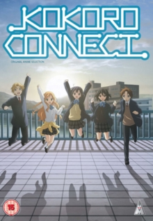 Kokoro Connect: OVA Collection, DVD  DVD