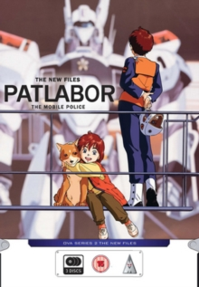 Patlabor - The Mobile Police: OVA Series 2 - The New Files, DVD  DVD