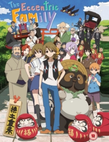The Eccentric Family: Collection, Blu-ray BluRay