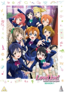 Love Live! School Idol Project: Season 1, DVD DVD
