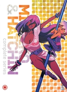 Michiko and Hatchin: Collection, DVD DVD