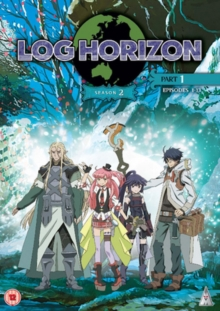 Log Horizon: Season 2 - Part 1, DVD DVD
