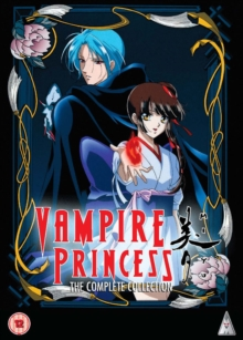 Vampire Princess Miyu: The Complete Collection, DVD DVD