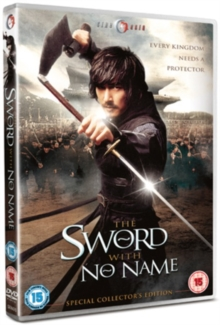 The Sword With No Name, DVD DVD