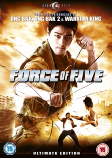 Force of Five, DVD  DVD