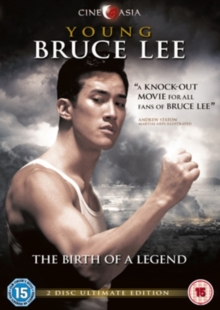 Young Bruce Lee, DVD  DVD