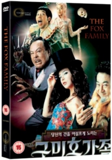 The Fox Family, DVD DVD