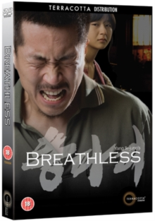Breathless, DVD  DVD