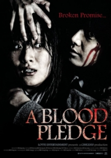 A   Blood Pledge, DVD DVD