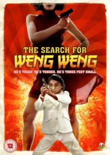 The Search for Weng Weng, DVD DVD