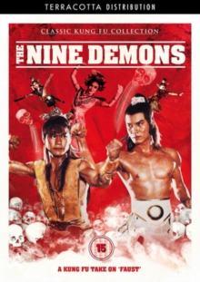 The Nine Demons, DVD DVD