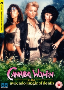 Cannibal Women in the Avocado Jungle of Death, DVD DVD