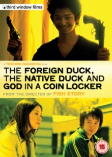 The Foreign Duck, the Native Duck and God in a Coin Locker, DVD DVD