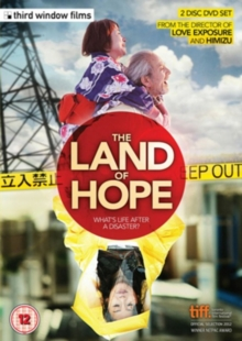The Land of Hope, DVD DVD