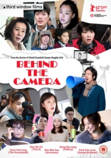 Behind the Camera, DVD  DVD