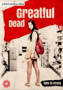 Greatful Dead, DVD  DVD