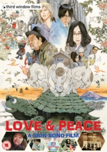 Love & Peace, DVD DVD