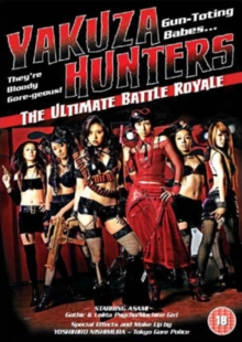 Yakuza Hunters - The Ultimate Battle Royale, DVD  DVD