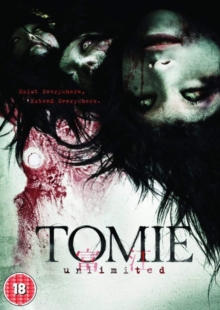 Tomie - Unlimited, DVD  DVD